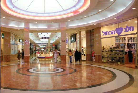 Kiryon Shopping Mall Expansion