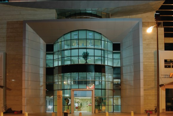 Ofer Brothers Office Building