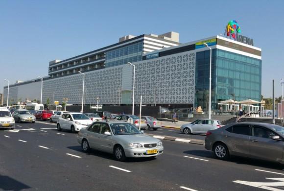 Arena Naharia Mall